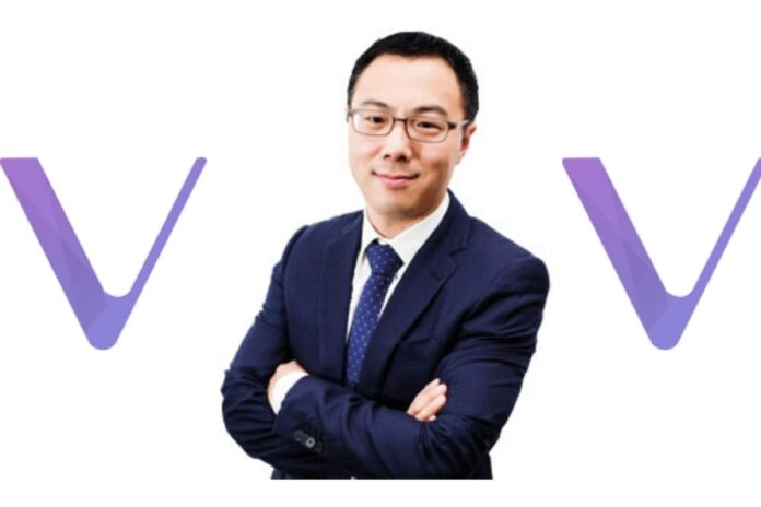 Sunny Lu at 2021 World's Artificial Intelligence (AI) Conference, Discusses How VeChain Built Blockchain Applications Effectively